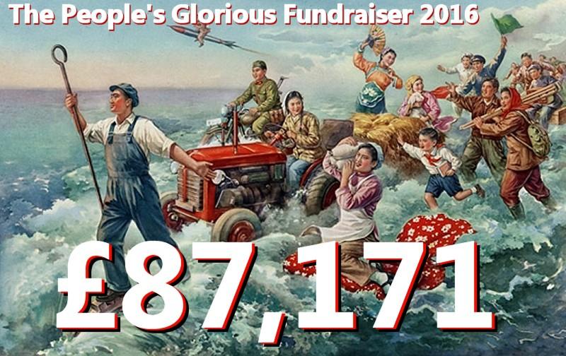 fundraiser2016