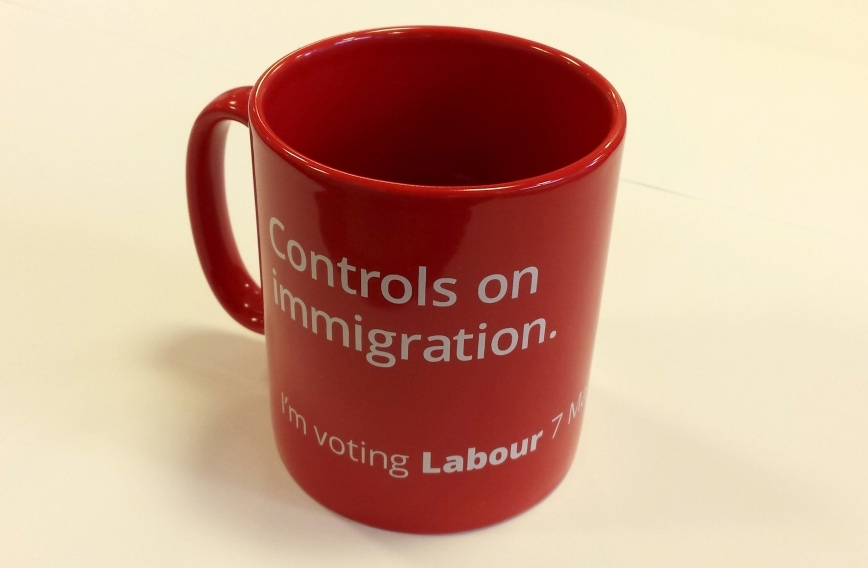 immigrationmug