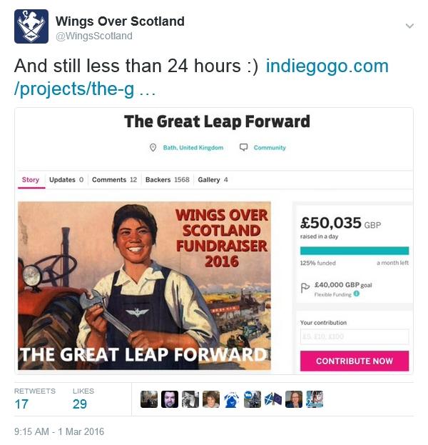 2016fundraiser